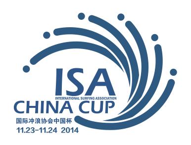 ISA China Cup Official Logo